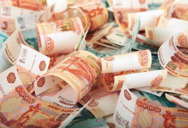 Штраф на 100 000 руб., за покупки в Московском Интернет магазине