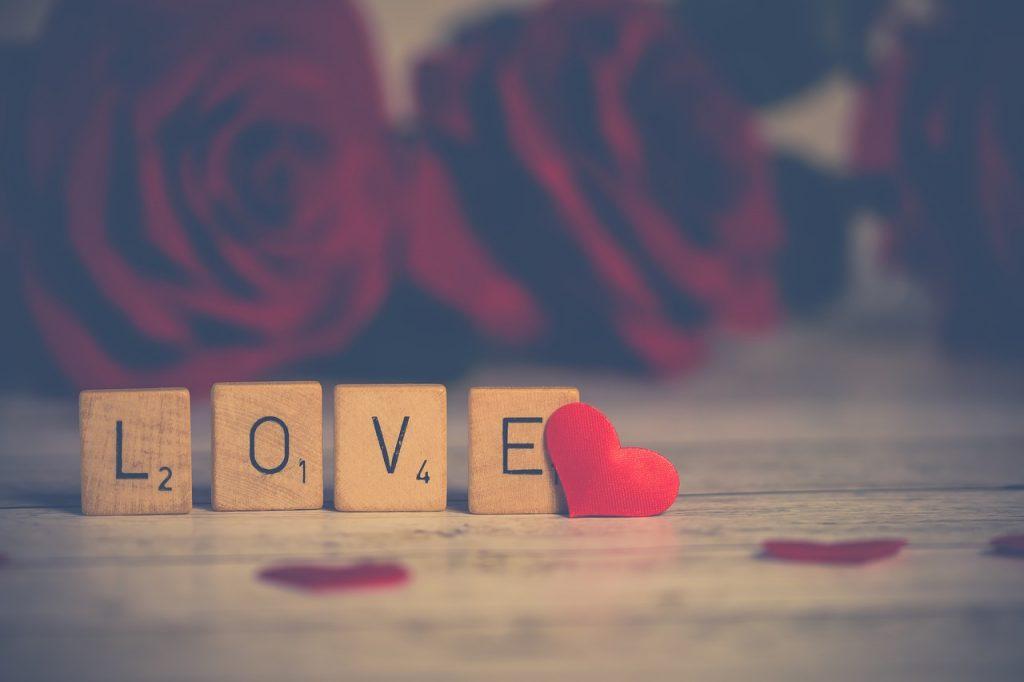 Любовь - это ты
